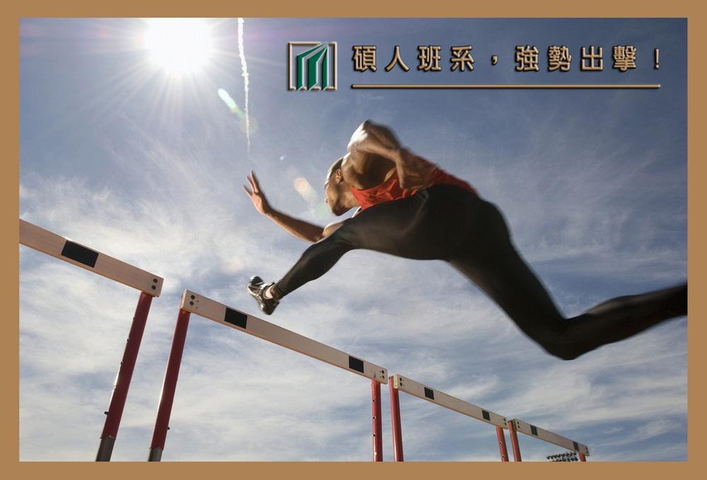 2018碩人班系-107國小國中高中精修課程