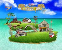 2013暑期夏令營-活動官網